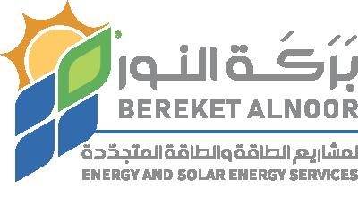 منظومات الطاقة الشمسية في العراق | شركة بركة النور